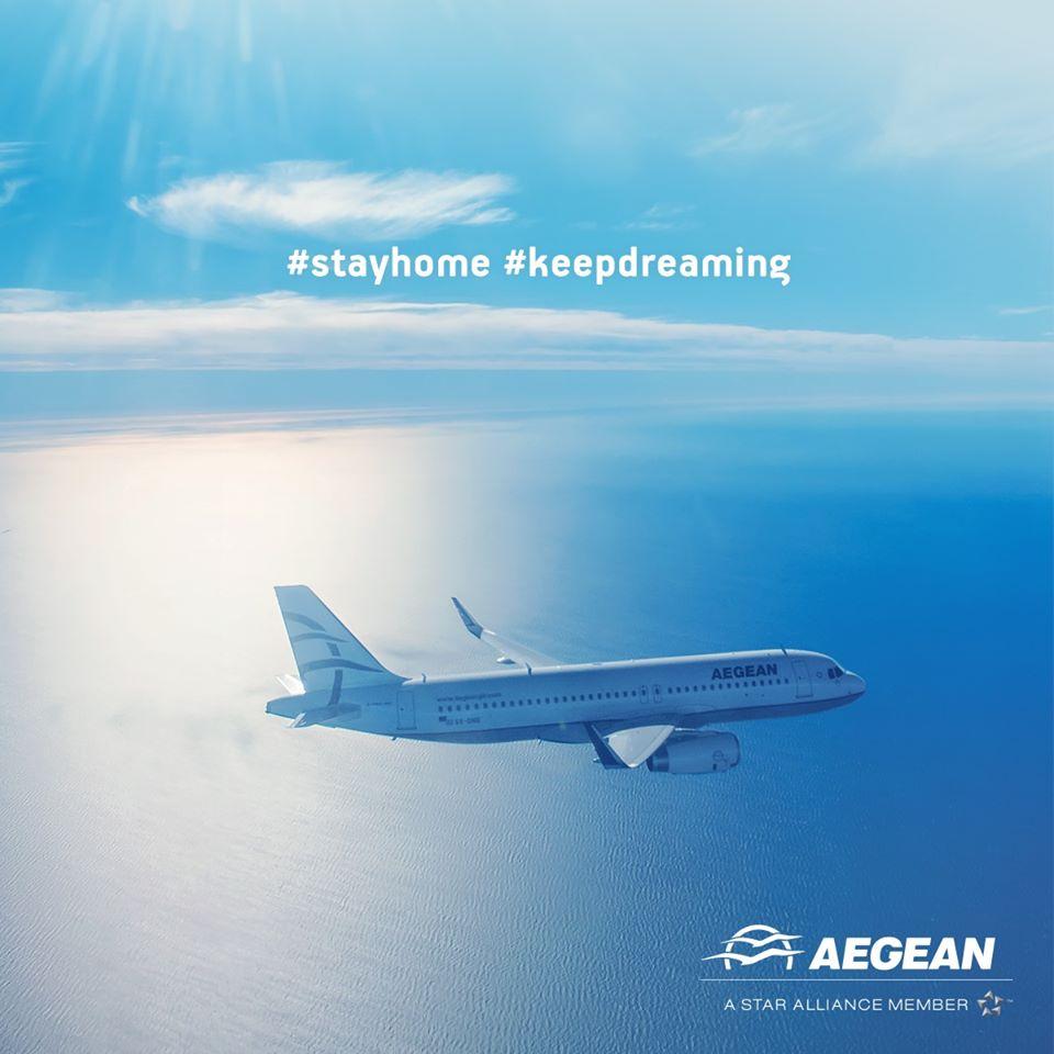Aegean: Αναστολή πτήσεων λόγω κορονοϊού