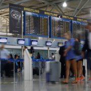 Αεροδρόμια - επιβάτες