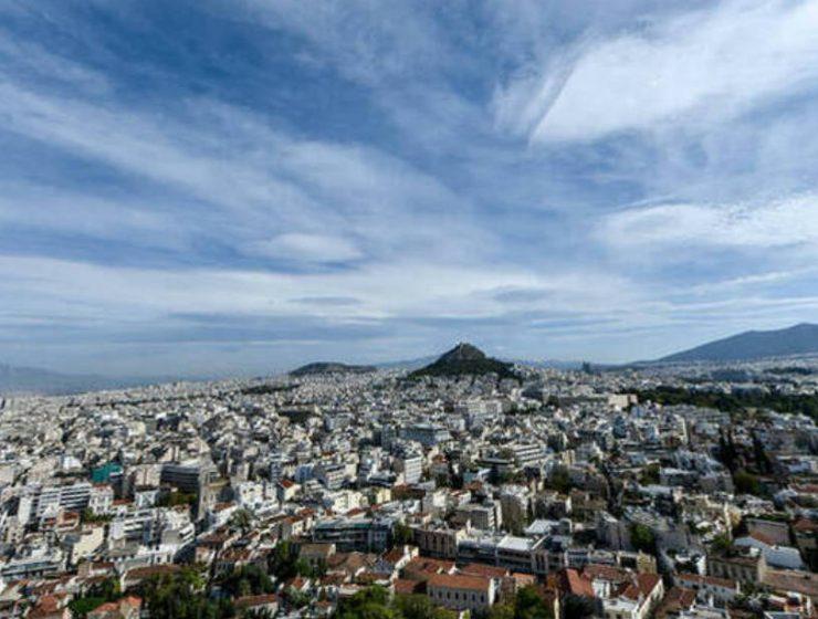 Αίθριος καιρός - Αθήνα