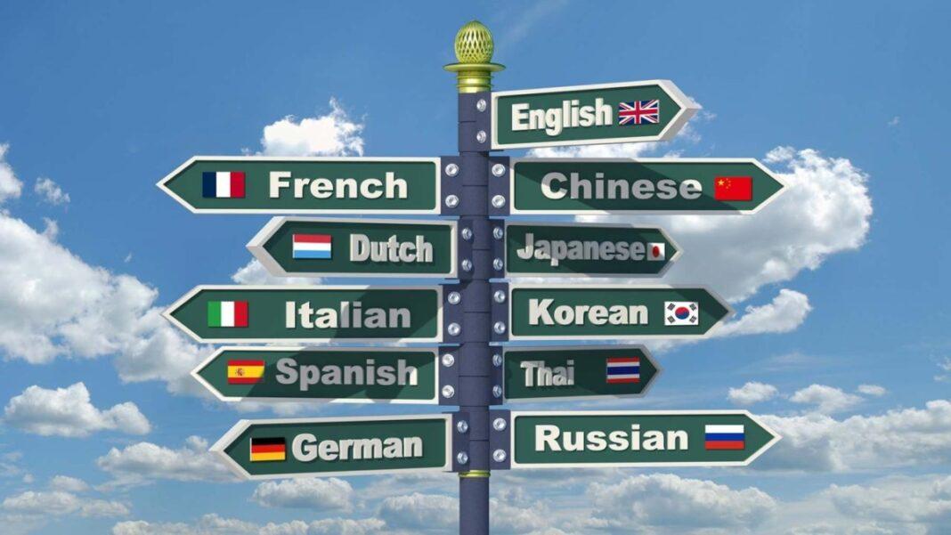 Ξένες γλώσσες εκμάθηση