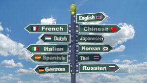 Αυτές είναι οι πιο εύκολες γλώσσες για να μάθετε όσο βρίσκεστε σε αυτο-απομόνωση! Η καραντίνα… μήτηρ πάσης μαθήσεως