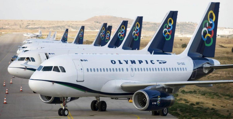 Olympic Air αναστολή πτήσεων
