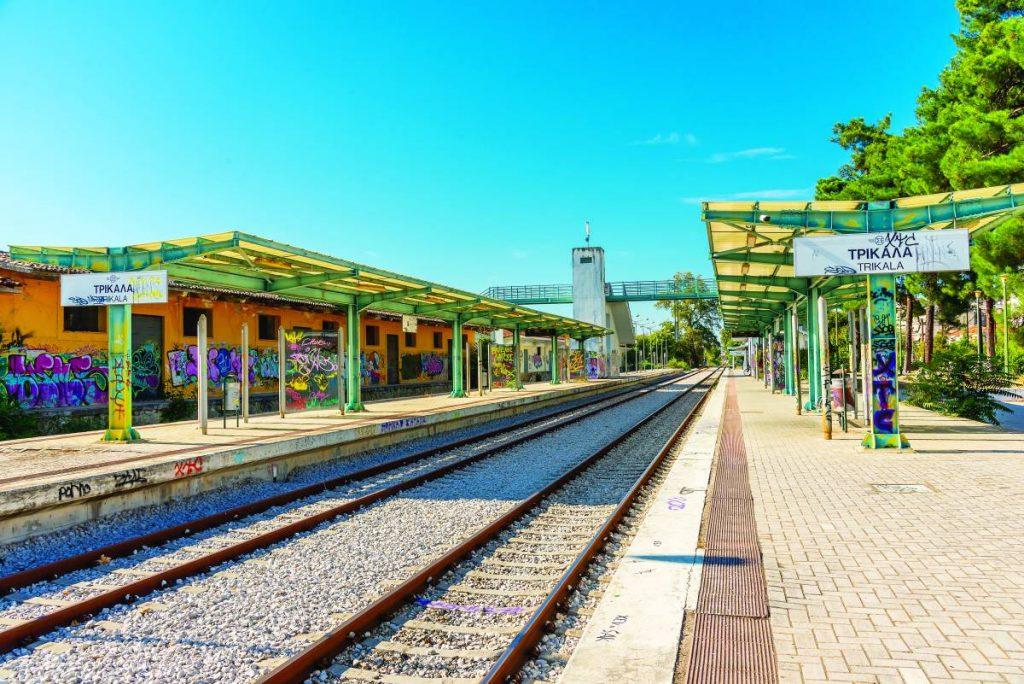 Ο σιδηροδρομικός σταθμός Τρικάλων
