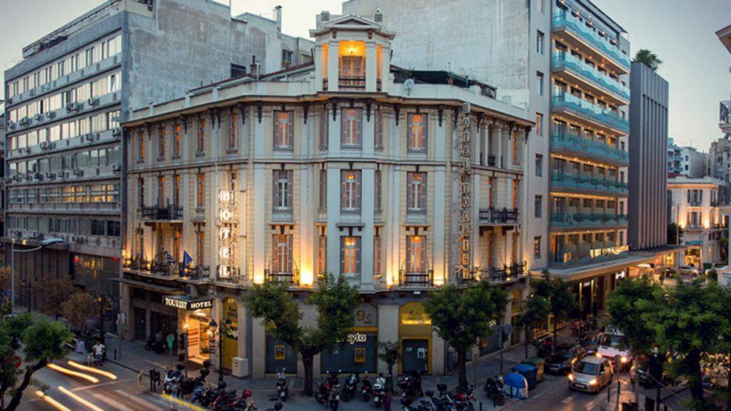 Πρώην Tourist Hotel στη Θεσσαλονίκη