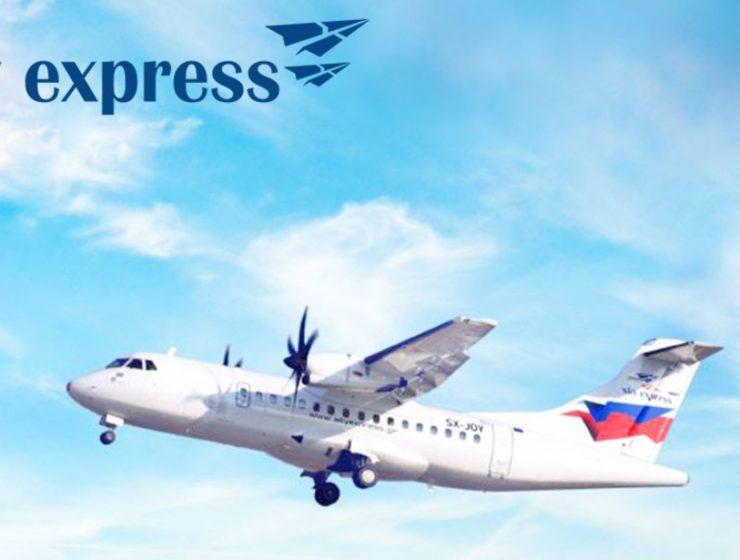 Sky Express εισιτήρια