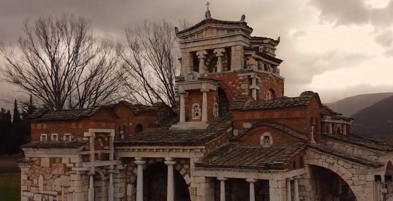 εκκλησία της Αγίας Φωτεινής, Μαντίνεια