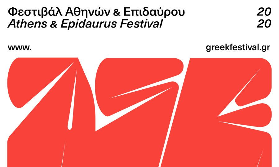 Φεστιβάλ Αθηνών Επιδαύρου 2020