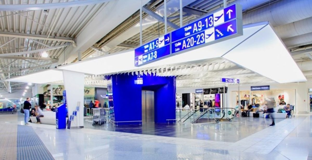 Πτήσεις εσωτερικού - αεροδρόμιο