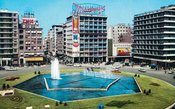 Η παλιά πλατεία Ομόνοιας