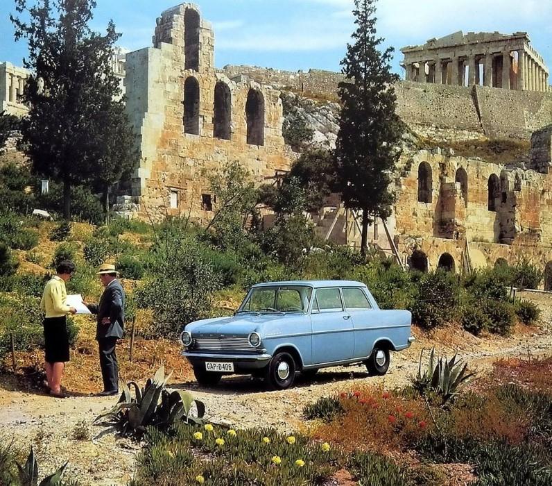 Ακρόπολη, παλιά Αθήνα