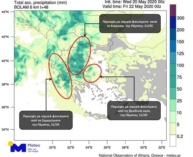 Χάρτης meteo για πτώση της θερμοκρασίας