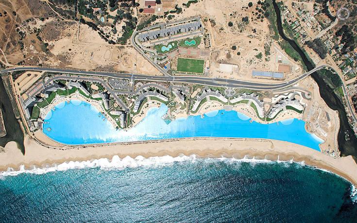 πισίνα Χιλή