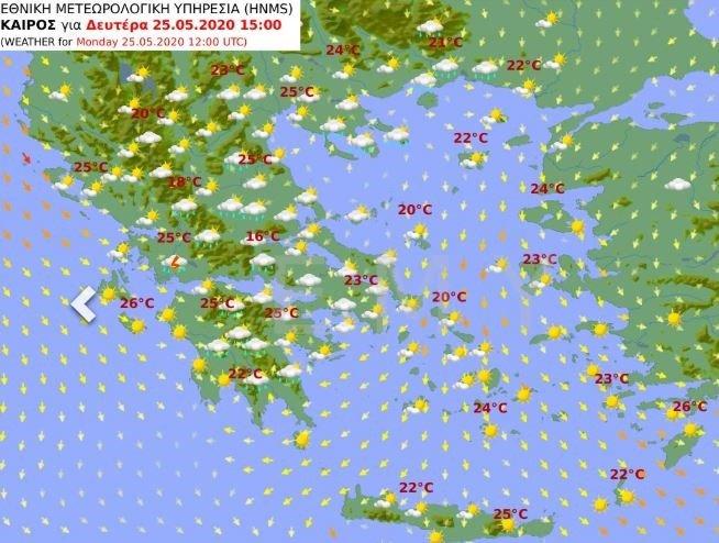 Ο χάρτης πρόγνωσης του καιρού για τη Δευτέρα 25 Μαΐου