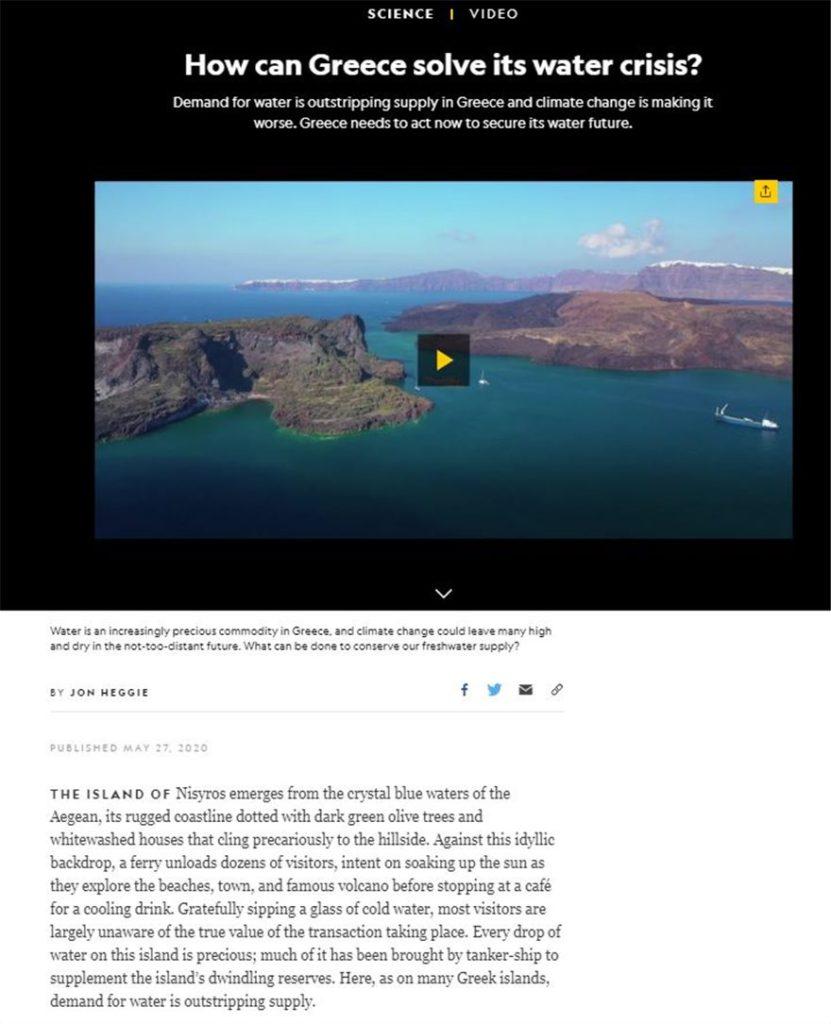 National Geographic άρθρο για Ελλάδα