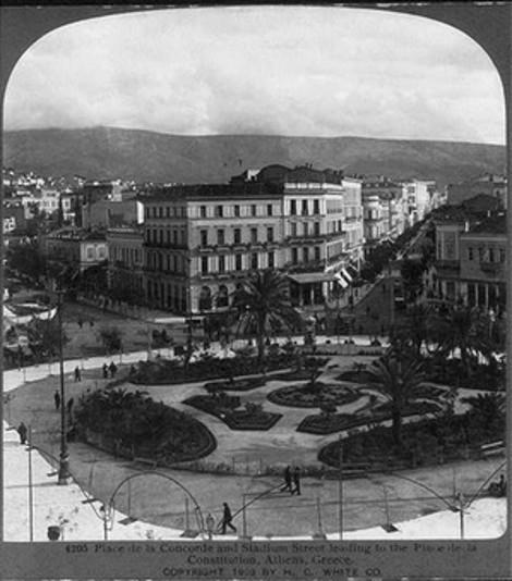 Παλιά Πλατεία Ομόνοιας