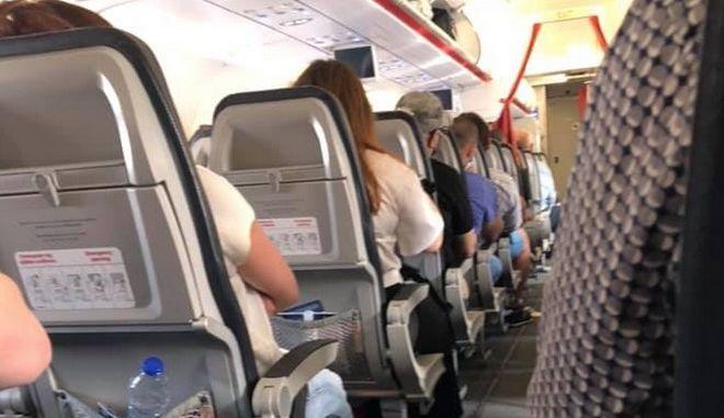 Πτήση Aegean για Θεσσαλονίκη