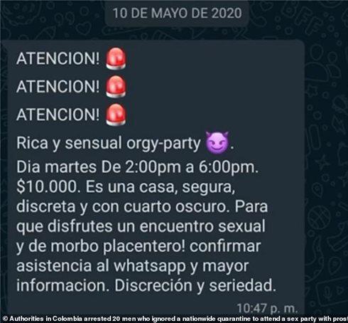 Μήνυμα για σεξ πάρτι στην Κολομβία