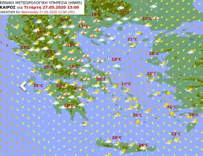 Ο χάρτης του καιρού για την Τετάρτη