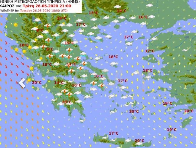 Ο Χάρτης του καιρού για την Τρίτη