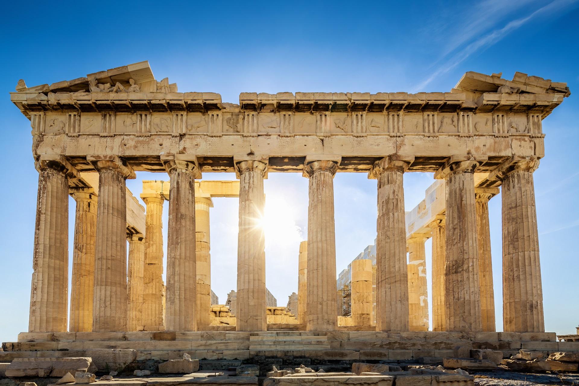 Ακρόπολη, Αθήνα