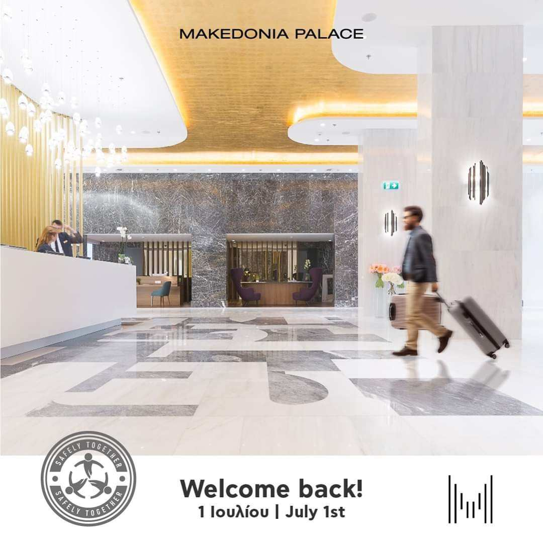 Makedonia Palace Hotel Thessaloniki