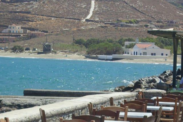 Andros Holiday Home