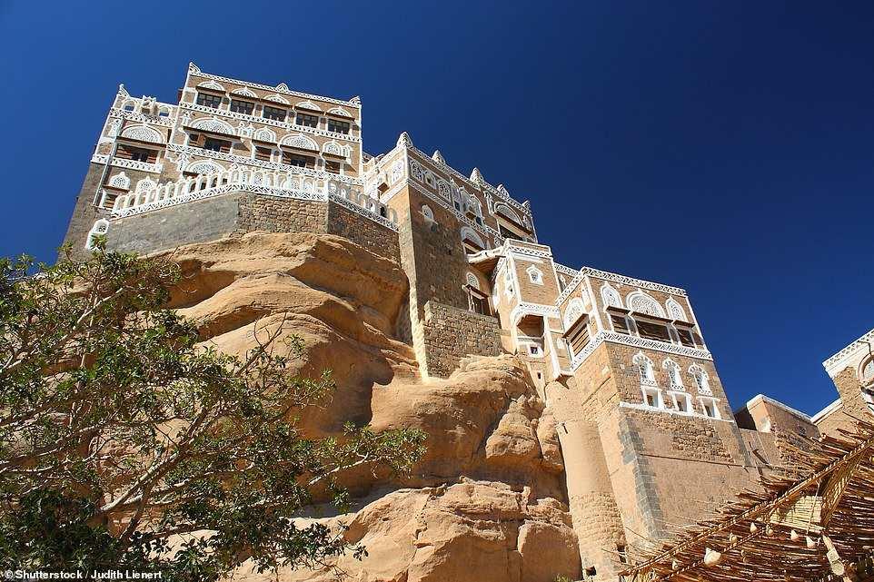 Dar al Hajar Υεμένη