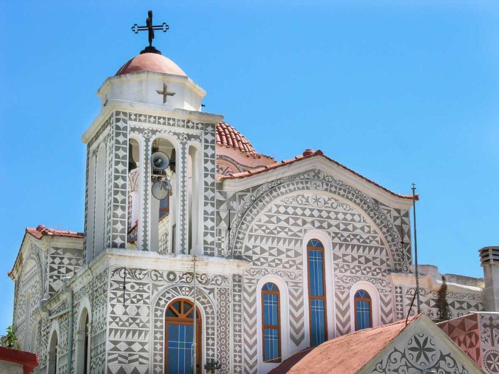 Εκκλησία, Μαστιχοχώρια
