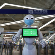 Έξυπνο ρομπότ αεροδρόμιο