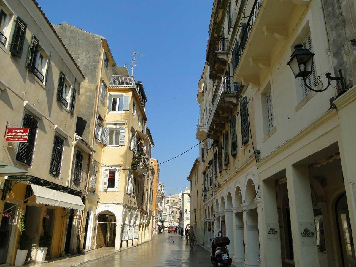 Ιστορικό κέντρο Κέρκυρας