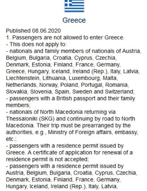 ΙΑΤΑ πληροφορίες για Ελλάδα