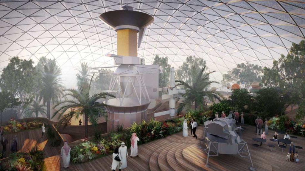 Εκθεσιακοί χώροι Mars Science city