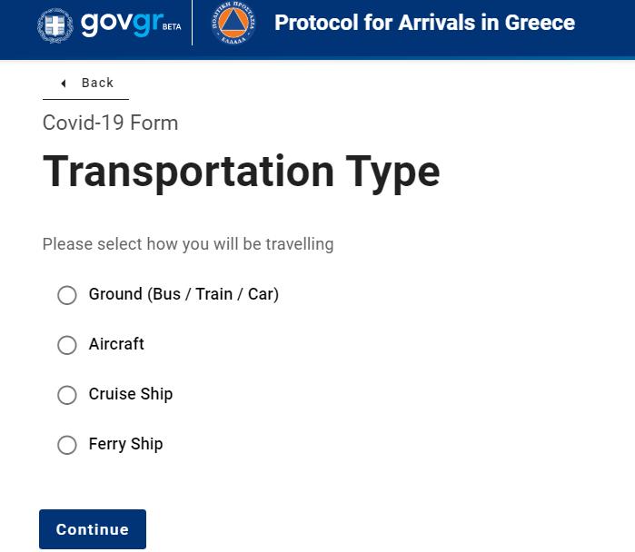 η πρώτη σελίδα της φόρμας εντοπισμού επιβατών