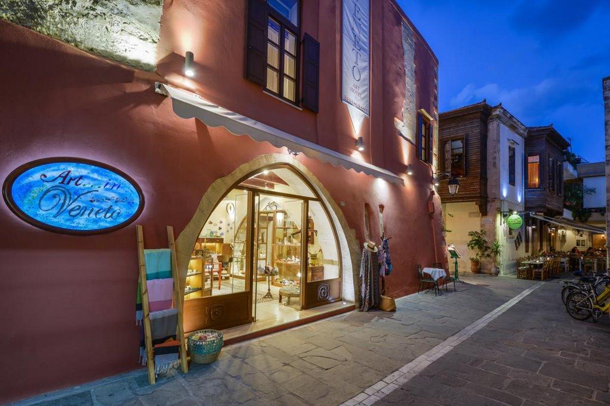 Veneto μαγαζί στο δρόμο