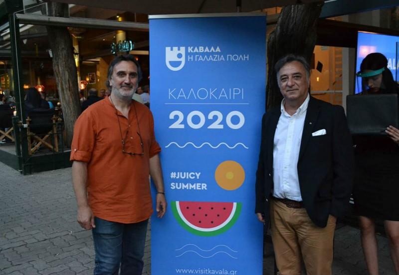 Visit Kavala