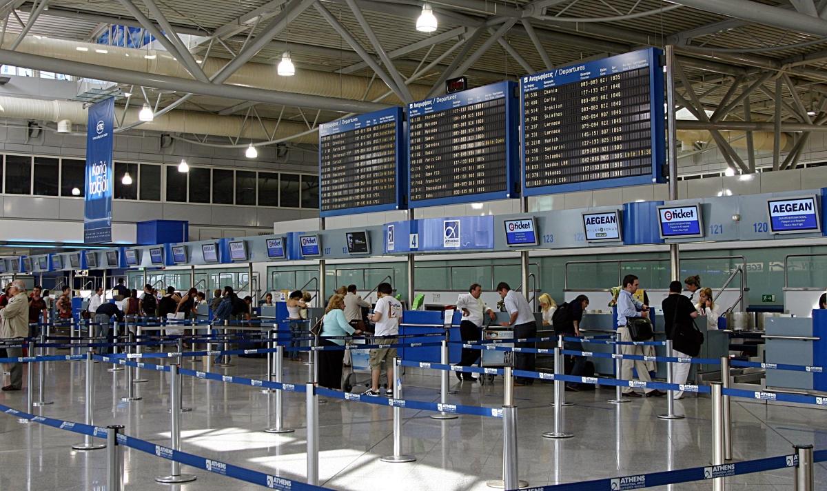 Βενιζέλος, αεροδρόμιο
