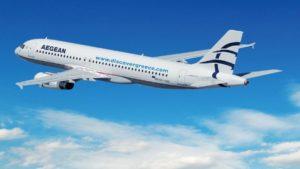 Απίστευτη προσφορά από την Aegean – Πετάξτε τον Σεπτέμβριο για Λονδίνο μόνο από 81 ευρώ