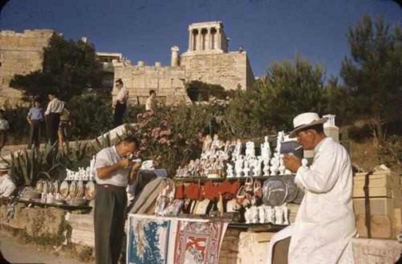 Αθήνα το 1960