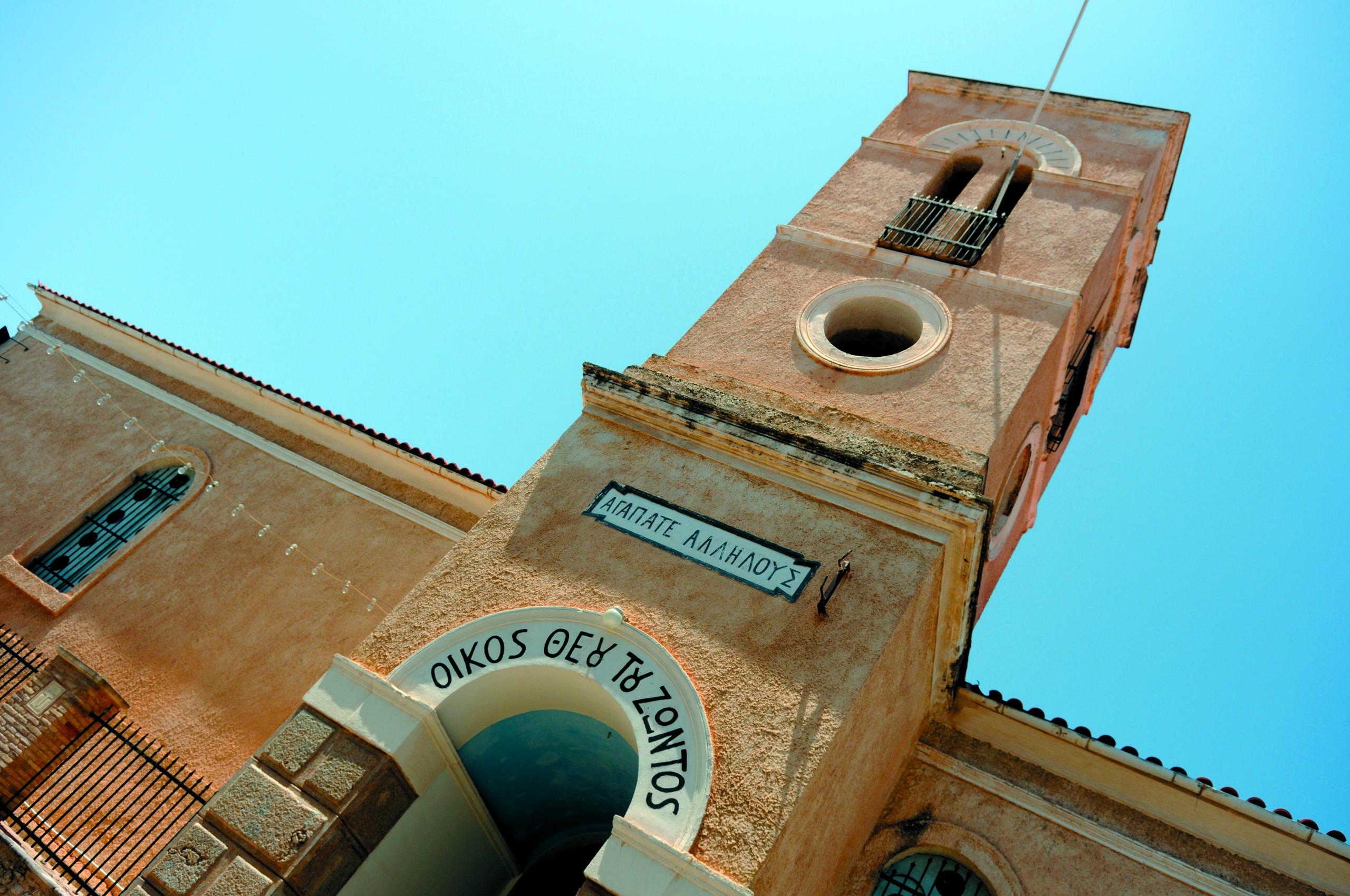 η εκκλησία στο γαλαξιδι με το ηλιακο ρολοι