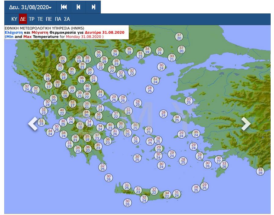 Καιρός 31/08: Καύσωνας με 40άρια σήμερα - Που θα φτάσει ακόμα και τους 41 βαθμούς
