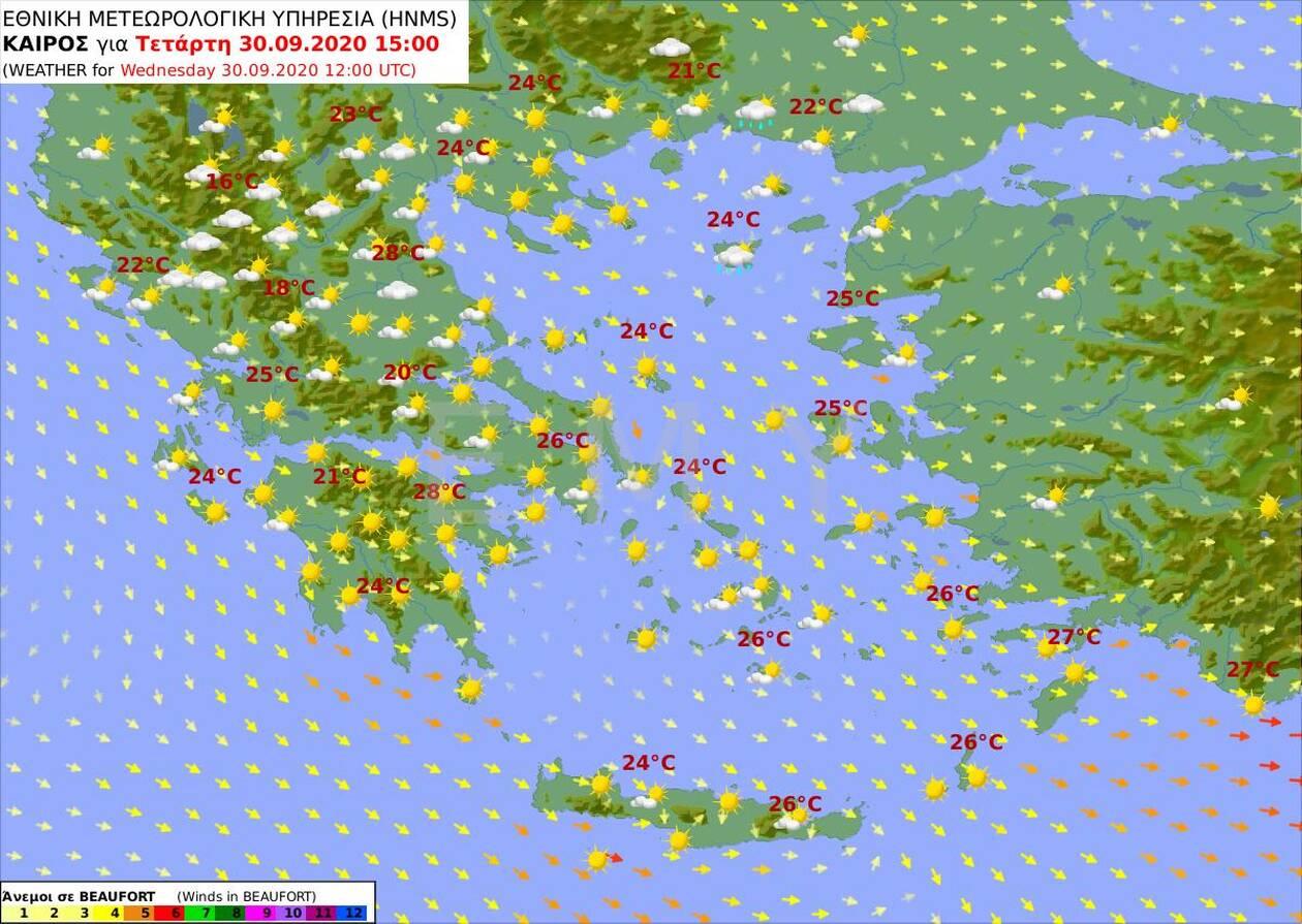 Χάρτης θερμοκρασιών ΕΜΥ