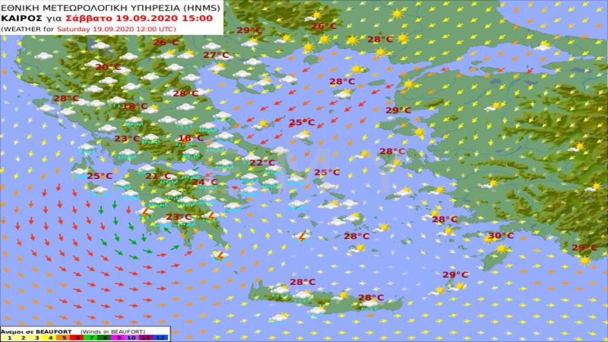 Χάρτης πρόγνωσης καιρού για Σάββατο
