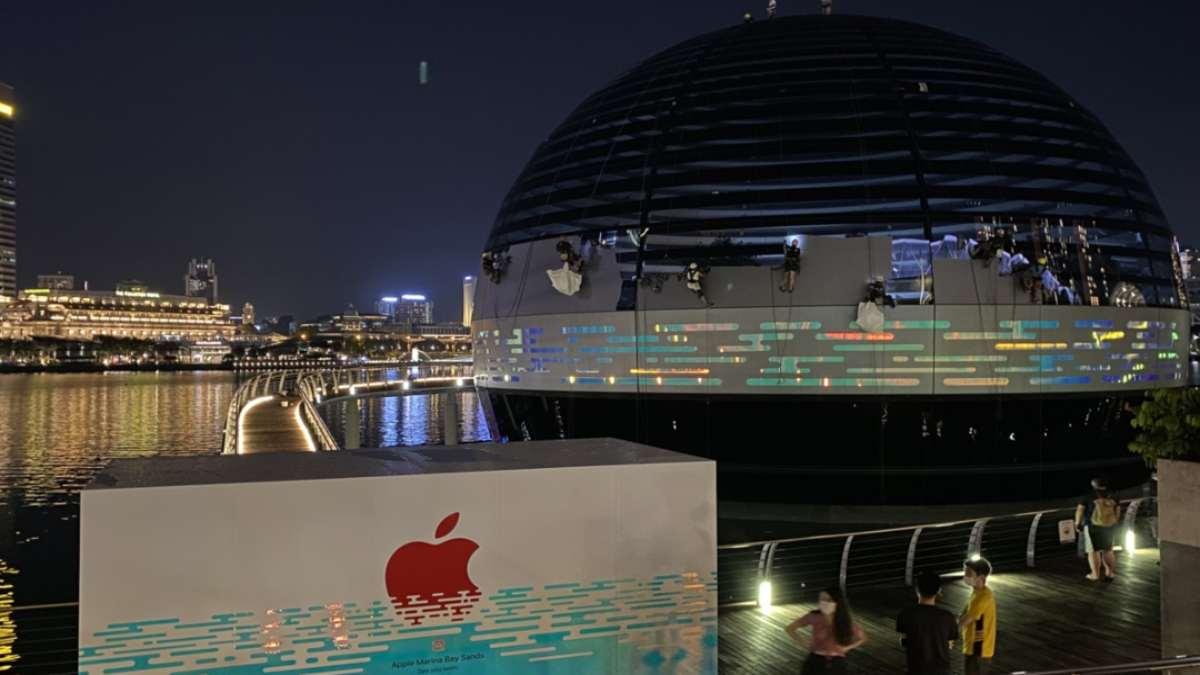 κατάστημα Apple Marina Bay Sands σιγκαπούρη