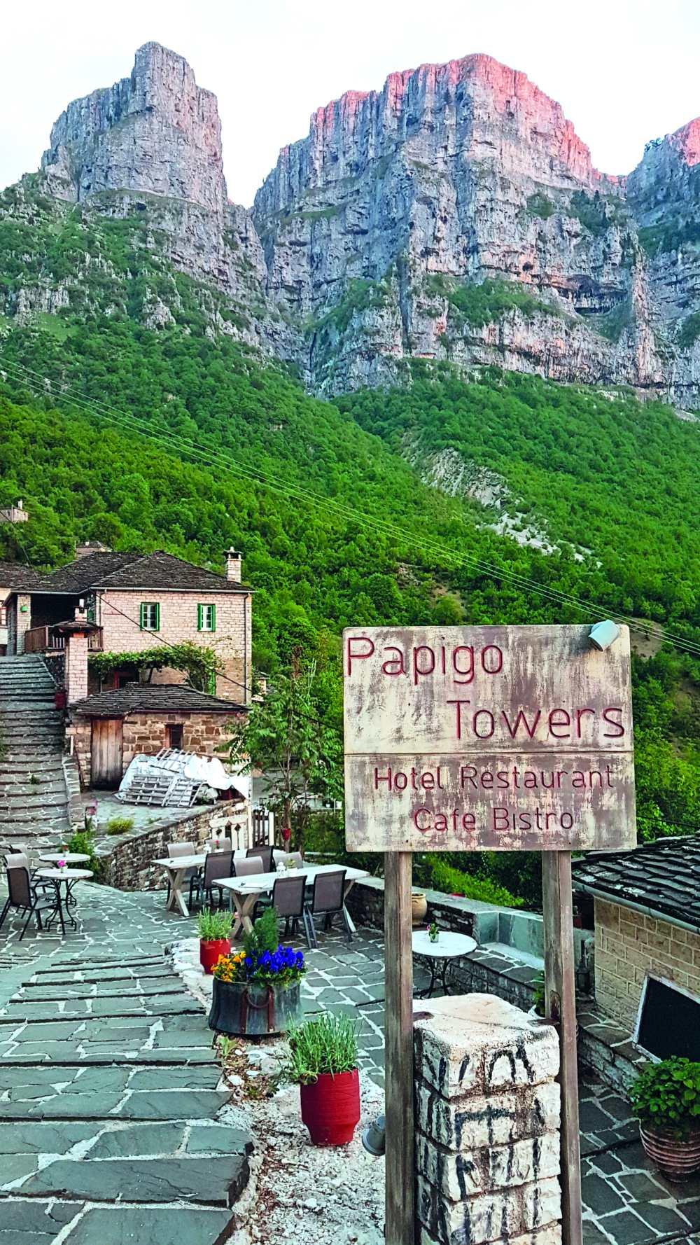 Papigo-Towers, είσοδος