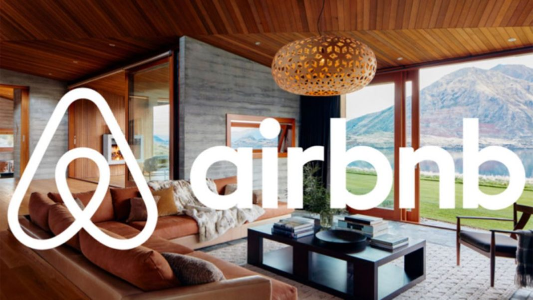 Airbnb σπίτι
