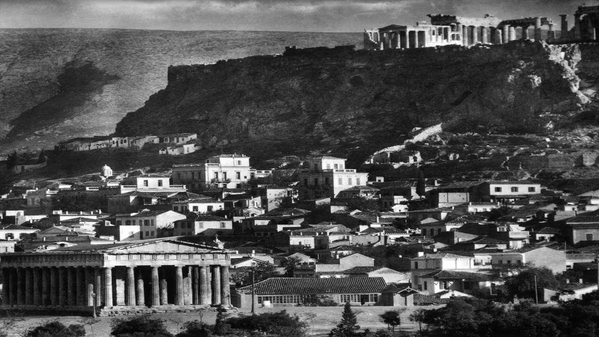 Ακρόπολη 1920 Παλιά Αθήνα