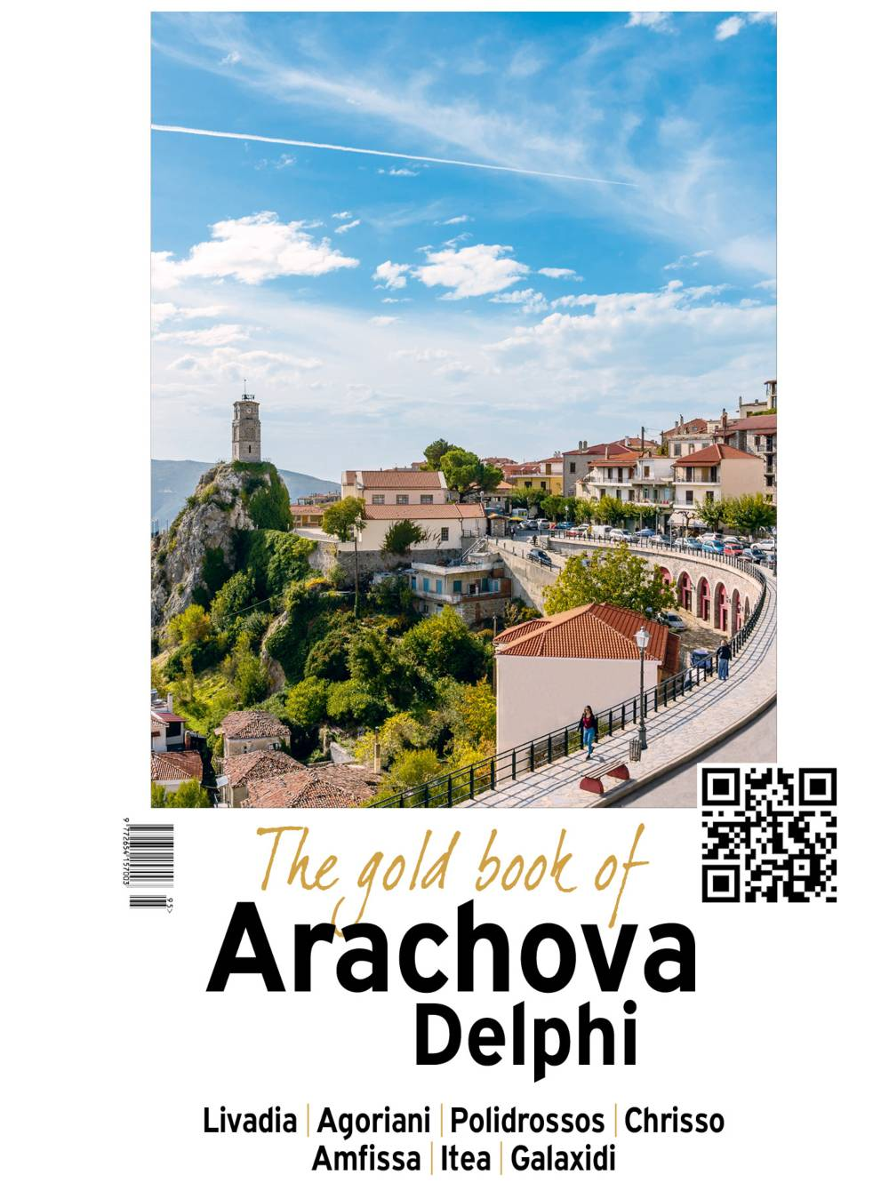 Gold Book of Arachova 2020, cover