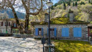 Ζαγόρι: φθινοπωρινό city break σε 5 από τα πιο όμορφα χωριά του!