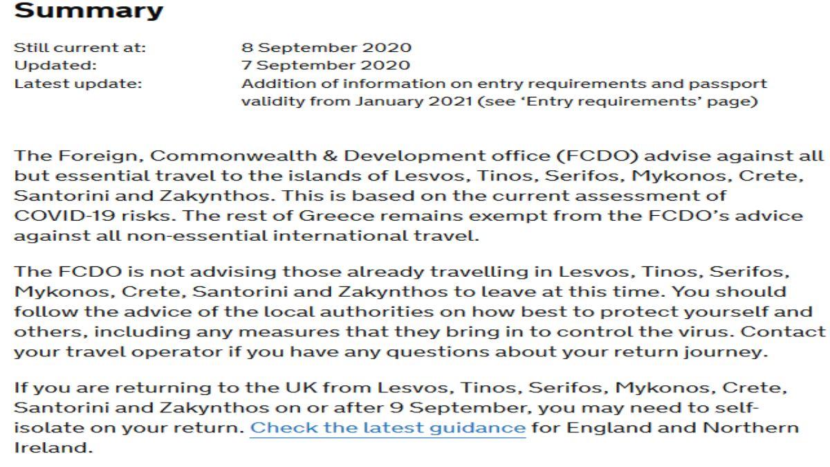 Οδηγία για καραντίνα σε Βρετανούς πολίτες μετά την επιστροφή από 7 ελληνικά νησιά