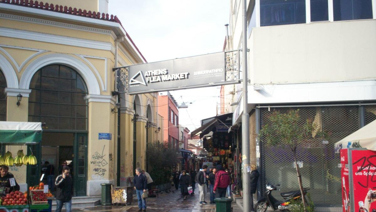 Athens Flea Market Μοναστηράκι